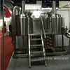 5BBL Microbrewery Equipment For Sale Industrial