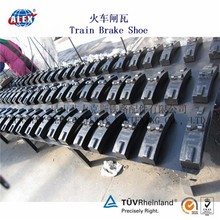 Railroad Brake Shoes, Track Brake Shoes, Crane Rail Brake Shoes