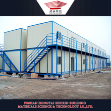 2016 Thermal Insulation Economic Prefab Container House