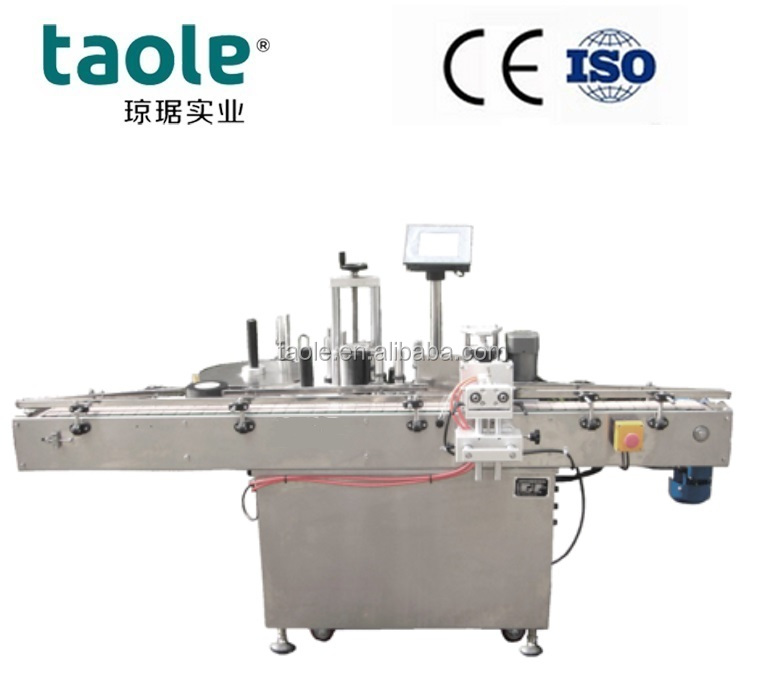 TL-515 Automatic positioning wrap-around labeling machine
