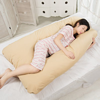 packaging for roll packing pregnancy bed backrest pillow