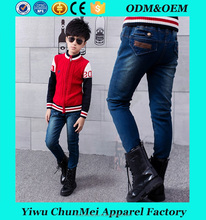 Boys' denim jeans wholesale children jeans denim pants manufacturer