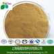 100% Pure Green Coffee Bean Extract/Green Coffee Extract/Green Coffee Extract Powder Supplier