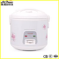 1.8L nonstick inner pot simple model tiger rice cooker