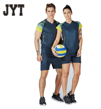 custom volleyball jersey design sleeveless for gym wear
