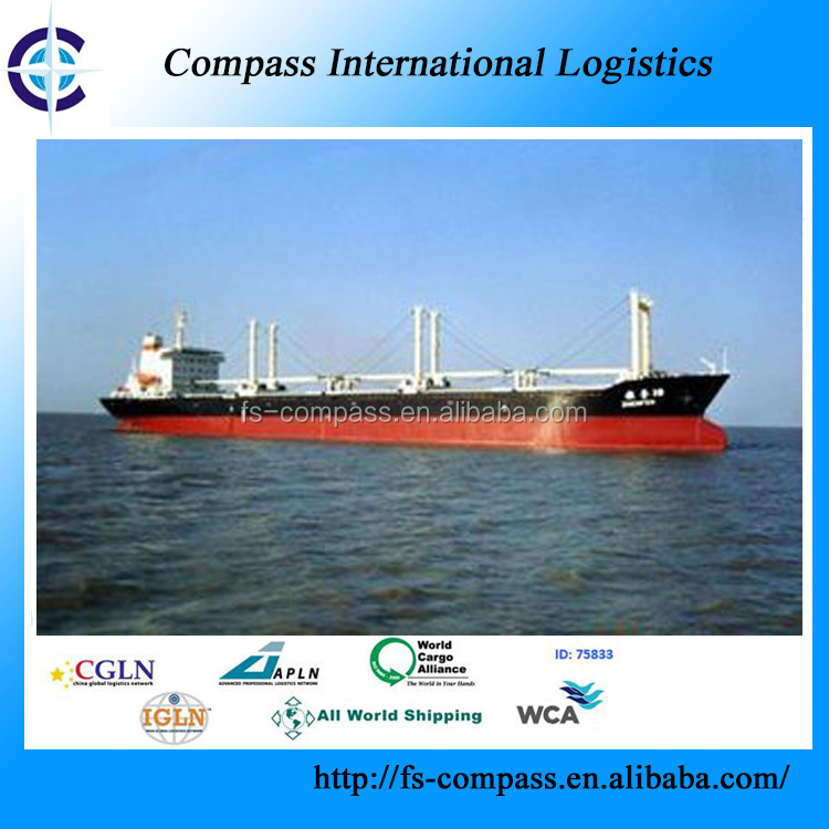 Best rate shipping from China to gwadar port Pakistan