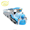 Electric mini train touring car park rides used trackless train for sale for indoor playground made in china
