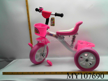 2016 CHINA WHOLESALE 3 WHEEL VEHICLE/PINK COLOR GIRL TRICYCLE FOR BABY