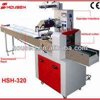 HSH-320 Daily necessities and industrial packaging machine