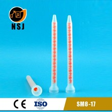 Plastic Disposable Mixer for AB Sealant Adhesives