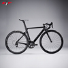 Special Carbon Road Bike Complete Road Bike Carbon Frame Racing Bike