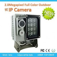 High Quality Full Color HD 1080p Starlight waterproof camera case