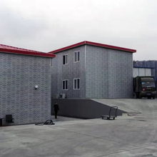 High frequency oil field camp prefabricated house manufacturer