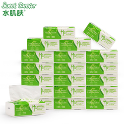 Best price biodegradable wholesale bounty paper towels