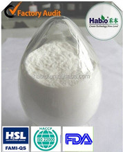 Hot!!!! Food additive Lipase enzyme/chemical/agent