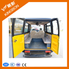 jinpeng electric mini car differential motor electric car bus