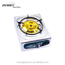 Low pressure restaurant gas stove , single burner smart gas stove
