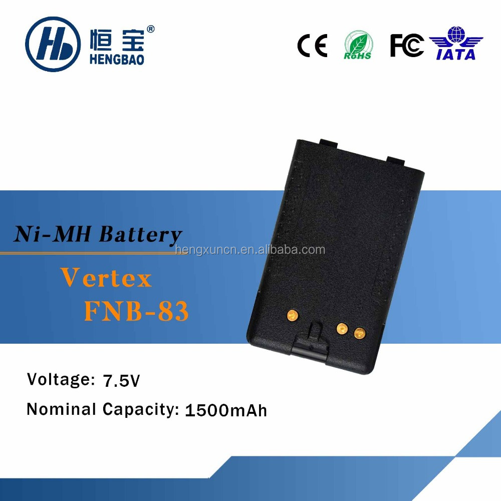7.5V Extended-Life Rechargeable Ni-MH FNB-83 Battery for Vertex two way radio charger