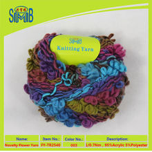 Jiangsu fancy yarn manufacturer smb direct sale good selling fancy knit scarf wool oeko tex quality fancy hand knitting wool