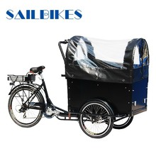 electric air cool cargo tricycle