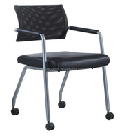 Movable Metal Frame Office Chair Mobile Four Leg Office Chair CM008v