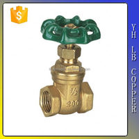 China supplier 2 Way Brass Gate Valve for Air Conditioning of GV 08 LINBO-C18