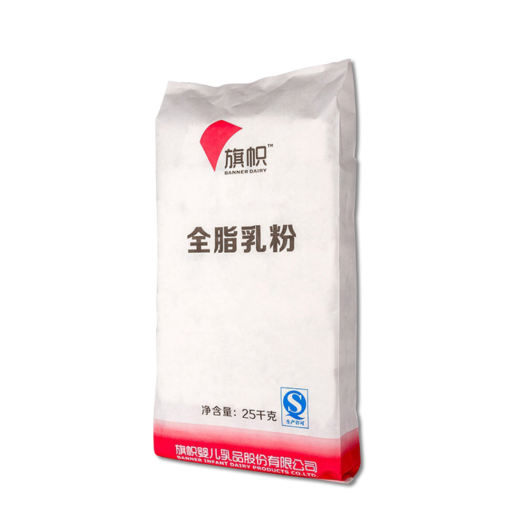 50kg white color pp woven bag for grain,flour,wheat,<strong>rice</strong>,corn