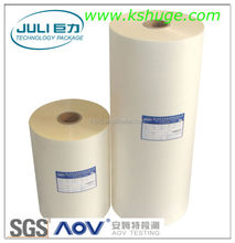 pet lamination roll film, clear pet film roll scrap