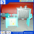 Made in China low price 100L response double helical ribbon mixer price