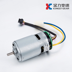 6-20v 40-200w micro high torque Powerful RS775 brush dc motor