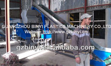Waste Wire Recycling Machine, High Quality Waste Electric Wire Recycling Machine, Waste Cable Recycling Equipment