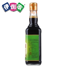 Hot sale fermented chinese weijixian soy sauce 500ml
