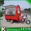 hot sales with good quality motorcycle food cart