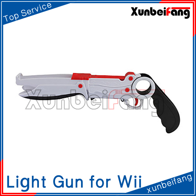 Light Gun for Wii Remote Nunchuck Controller Model CWI240