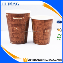 custom logo printed disposable paper coffee cup
