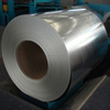 prime hot dipped galvanized steel coil/zinc coated coil/gi coil