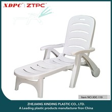 Factory Provide Directly Recliner Chair Remote Control