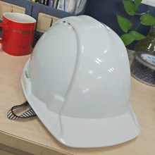Wholesale White Suspension Helmet <strong>Safety</strong> With Visor