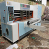 Roll to roll Autoamtic cardboard die-cutting machine/High speed carton box rotary cutting machine