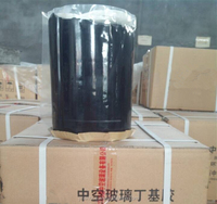 Butyl Sealant Rubber for Aluminum Strips for Making Double Glazed