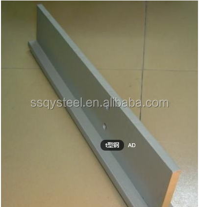 Metal Steel Building Material T shaped steel bar H section SS400/Q235B