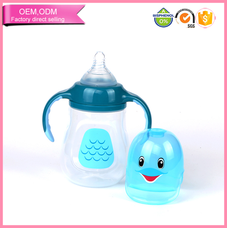 baby products eco friendly 210ml / 280ml water kid's bottle with straw