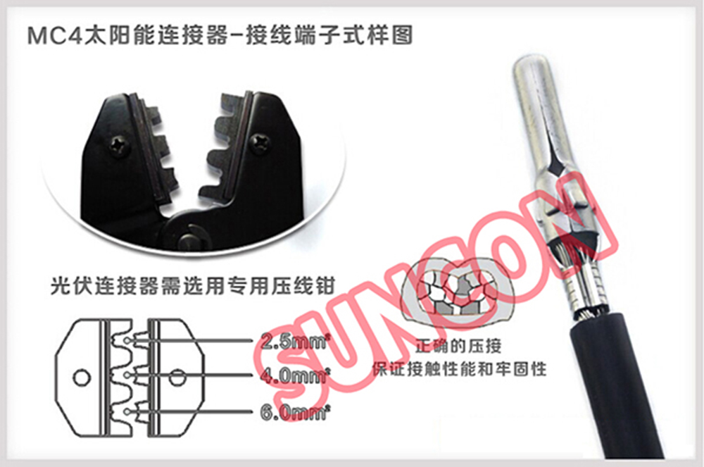 2018 factory price TUV MC4 solar connector 1500v ip68