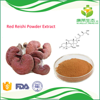 10% 20% 30% 40% Lucid Ganoderma Extract Polysacharide Powder With Free Sample For Test