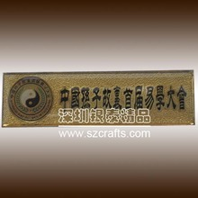 yin and yang name plate, name plate for student , student congress name plate