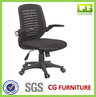 Very Comfortable Black Fabric Office Chairs