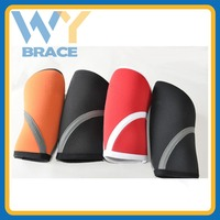 SBR Knee Sleeves One Pair of 5 mm Neoprene Knee Support & Compression for Weightlifting, Powerlifting with Carrying Bag