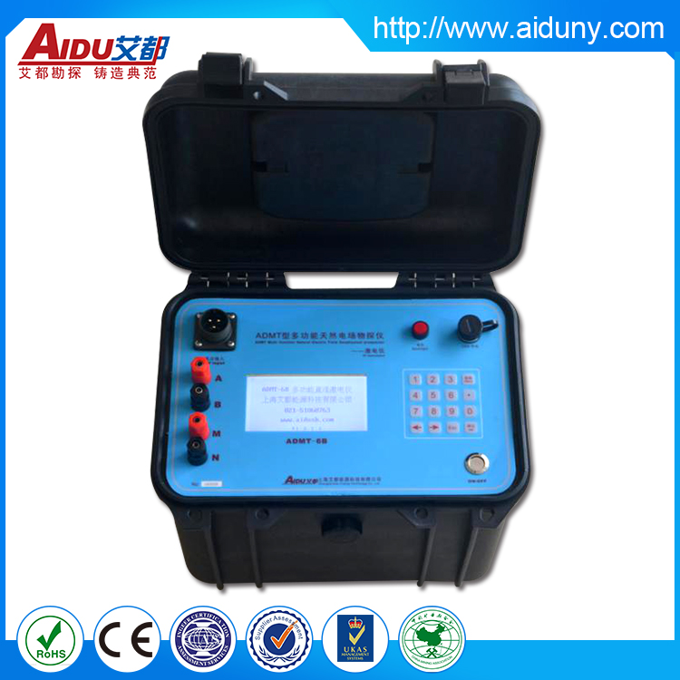 Alibaba most accurate gold king metal detectors