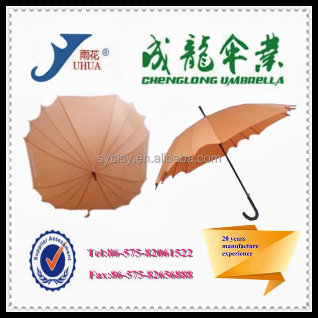 2014 Fancy design irregular umbrella