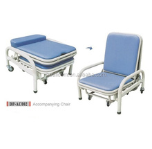 Hospital Furniture multifunction folding accompany chair